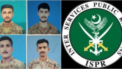 Four soldiers of Pakistan Army martyred