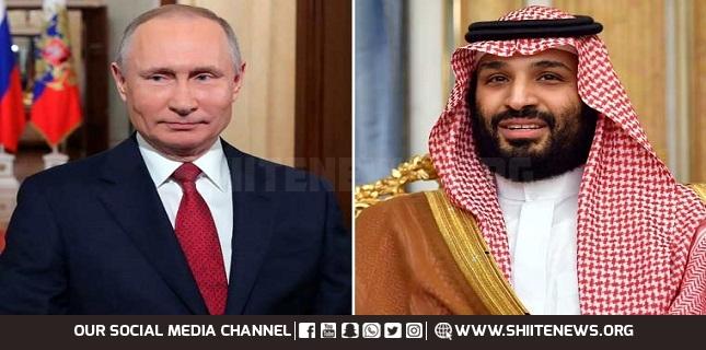 Moscow Riyadh