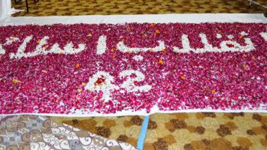 Pakistanis celebrate 42nd anniversary of Islamic revolution of Iran