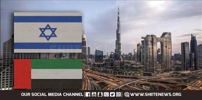 United Arab Emirates appoints 1st ambassador to Israel