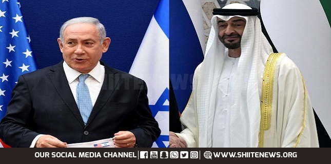 Why Was Netanyahu's UAE Visit Postponed Several Times?