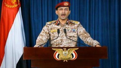 General Yahya Sarea