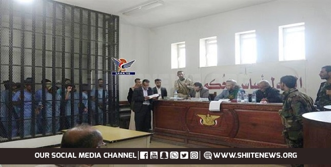 Yemeni criminal court