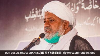 Wifaq ul Madaris al Shia Pakistan rejects new Madaris boards