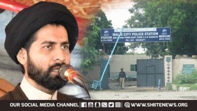 Another Shia Islamic scholar implicated in false blasphemy case