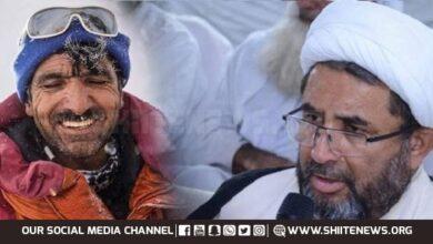 SUC leader Allama Arif Wahidi condoles on Ali Sadpara