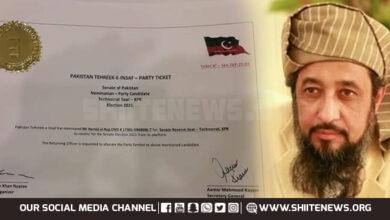 PTI nominates son of cleric Samiul Haq in the Senate election