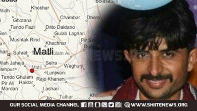 SHO Matli threats and pressure claim life of MWM leader Pyar Ali Khoso