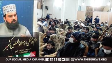 Pakistanis and Kashmiris in Iran observe Kashmir Solidarity Day