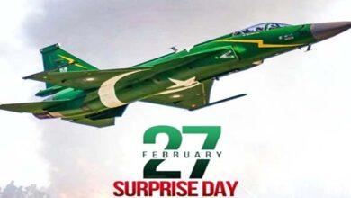 Pakistan celebrates anniversary of shot downing Indian military jets
