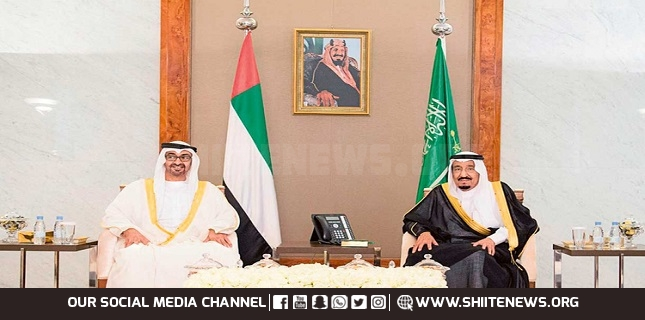 freeze on arms sales to Saudi Arabia