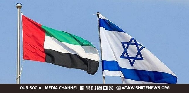 Abu Dhabi and Tel Aviv to establish spy bases on strategic Yemeni island