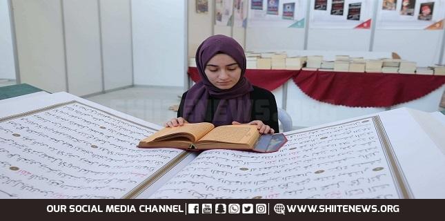 Female scholar