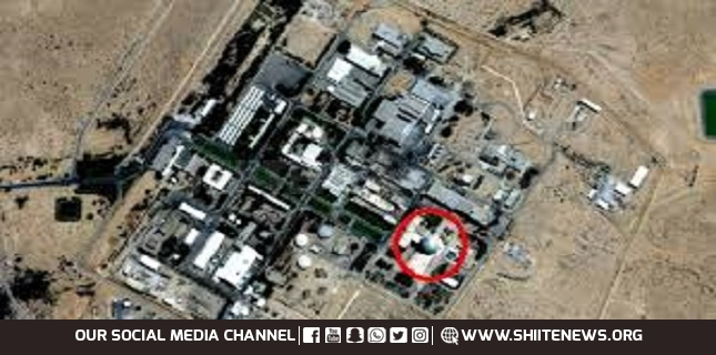 Iran: Israel's expansion of Dimona nuclear site threatens global security