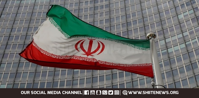 Iran blocks IAEA nuclear inspections under Additional Protocol following sanctions deadline