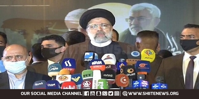 Iran's Judiciary Chief Raisi