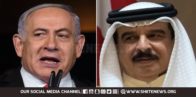 Israeli Bahraini