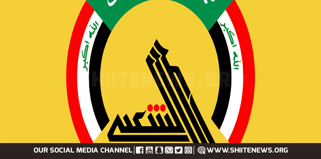 One martyred, four wounded as US attacks on Hashd al-Sha'abi positions