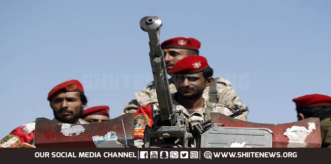 Yemeni Security Agency Unveils Spy Cell Operating in Favor of US, UK Intelligence