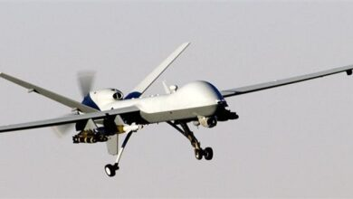Shot Down US Drone