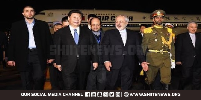 Chinese Foreign Minister arrives in Tehran
