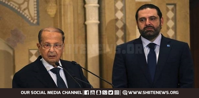 Creation of New Lebanese Government Suffers from Ongoing Procrastination
