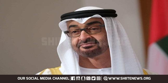Emirati regime