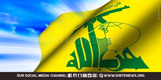 Hezbollah Hopes Pope's Visit to Iraq Enhances Its National Unity, International Role