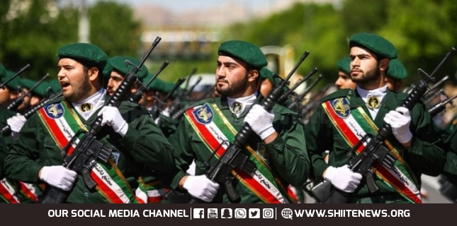 Islamic Revolution Guard Corps
