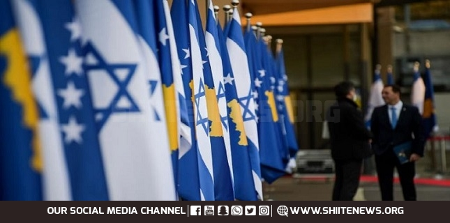 Kosovo opens embassy in Jerusalem al-Quds in affront to Palestinian rights