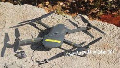 Lebanese Shepherd Finds Israeli Drone in Kfar Shuba