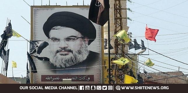 Lebanon's UN envoy dismisses Israel's remarks on Hezbollah