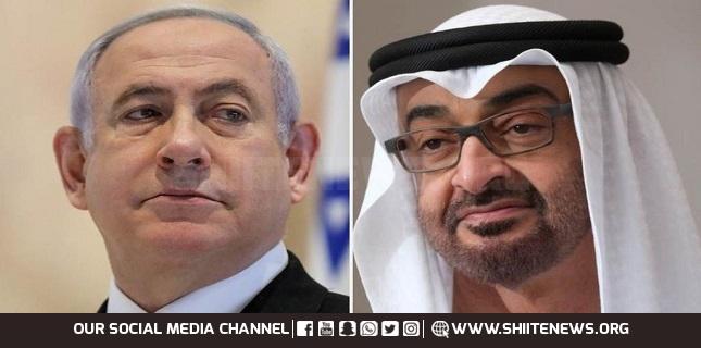 Netanyahu using Abu Dhabi