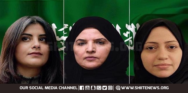Rights group: Riyadh repressing women despite official claims of 'reforms'