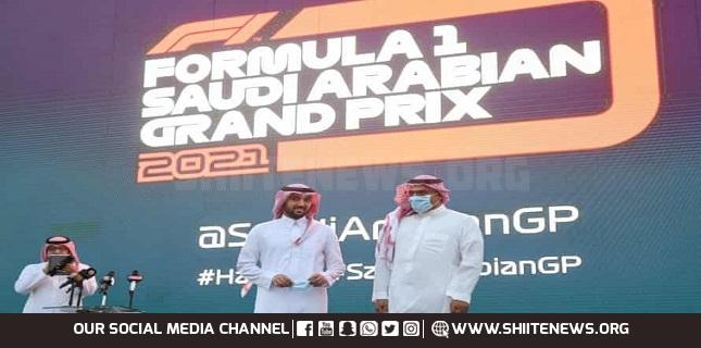 Saudi Arabia Has Spent at Least $1.5bn on 'Sportswashing'