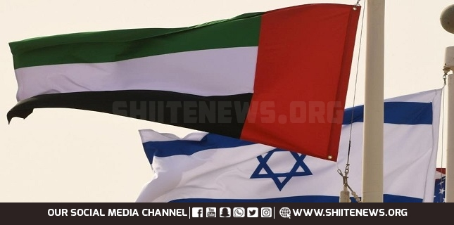 UAE to invest $10 billion in Israel, jointly build missile system