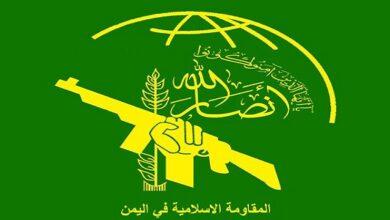 We call on Saudis to keep away from Saudi military bases: Ansarullah