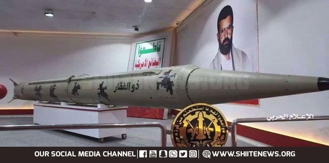 Yemen unveils new domestically-developed military hardware