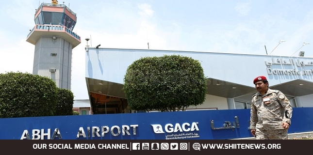 Yemeni Air Force Launch Drone Attack on Abha Airport