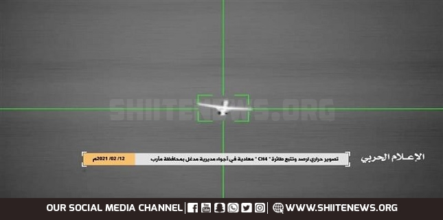 Yemeni forces shoot down Saudi's bomb-laden drone in Hudaydah