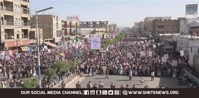 Yemenis mark National Day of Resilience