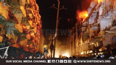 8th anniversary of Abbas Town blast today