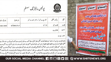 Biased Chiniot police register FIR against poster of Shia protest