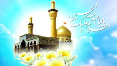 MPA Zahra Naqvi felicitates Muslims on birth anniversary of Imam Hussain