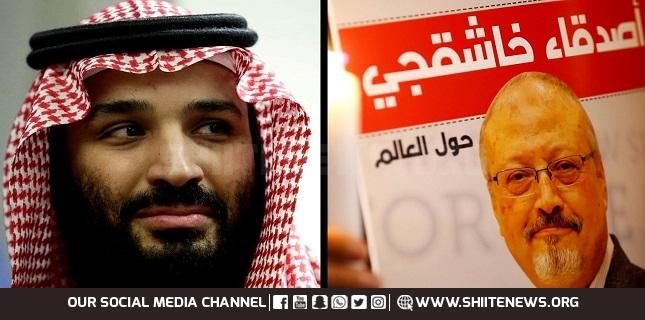 America shames itself by naming and not punishing Mohammed bin Salman as culprit in Khashoggi case