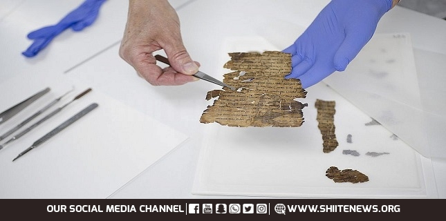 Israel steals Dead Sea Scroll fragments from Occupied Palestine