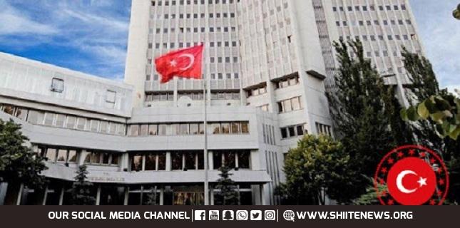 Israel; violator of international law: Turkey