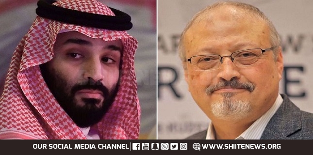 US cites national interests to justify why Biden let MBS off the hook in Khashoggi murder case