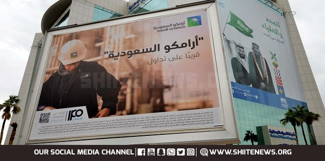 Yemen warns: Saudi oil giant in crosshairs if Ma'rib oilfields attacked