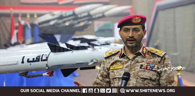 Yemeni Armed Forces target key military site at Saudi airport